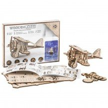 Maquette Puzzle 3D - Avion Biplan - Wooden City