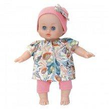 Poupée Ecolo Doll Papaye - 28 cm - Petitcollin